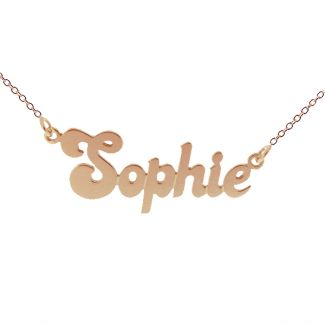 9ct Rose Gold Plated Banana Split Style Personalised Name Necklace